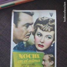 Cine: FOLLETO DE MANO NOCHE EN EL ALMA. Lote 262105155