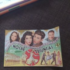 Cine: FOLLETO DE MANO NOCHE TRIUNFAL , ANN BLYTH. Lote 262109595