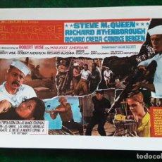 Cine: EL YANG-TSE EN LLAMAS, STEVE MC QUEEN, IMPRESO EN LOS AÑOS 80. Lote 262567285