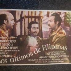 Cine: LOS ULTIMOS DE FILIPINAS. TEATRO ULTONIA. GERONA.. AÑOS 68 - VELL I BELL. Lote 263075200