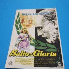 Cine: PROGRAMA DE MANO ORIG - SALTO A LA GLORIA - CON CINE DE MARTOS IMPRESO AL DORSO. Lote 263124140