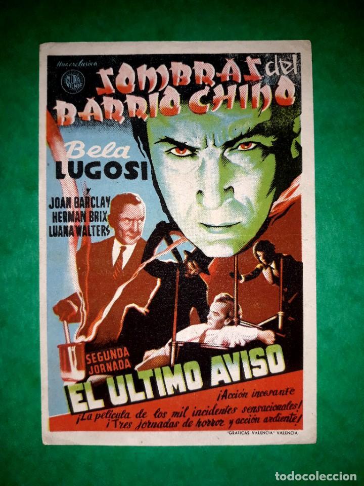 FOLLETO CINE SOMBRAS DE BARRIO CHINO PUBLICIDAD AL DORSO (Cine - Folletos de Mano - Suspense)