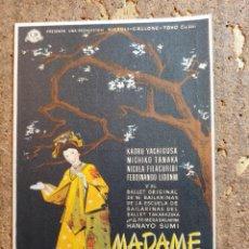 Cine: FOLLETO DE MANO DE LA PELÍCULA MADAME BUTTERFLY CON PUBLICIDAD. Lote 263181085