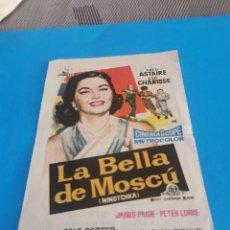 Cine: PROGRAMA DE MANO ORIG - LA BELLA DE MOSCU- CON CINE DE MARTOS IMPRESO AL DORSO. Lote 263183185
