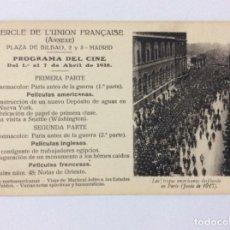Cine: PROGRAMA CINE MUDO, FORMATO POSTAL. REPORTAJES, 1918. CERCLE DE L'UNION FRANCAISE. MADRID.. Lote 263873010