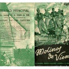 Folhetos de mão de filmes antigos de cinema: MOLINOS DE VIENTO, CON MARÍA MERCADER.. Lote 264295612