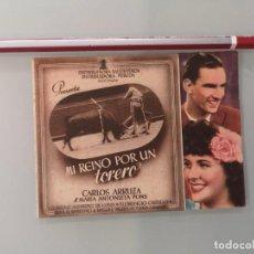 Cine: PRECIOSO TIPTICO CINEMA MERCANTIL INCA MALLORCA DIJOUS BO MUY RARO, CARLOS ARRUZA. Lote 265880089
