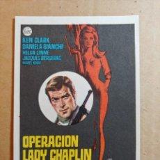Cine: FOLLETO DE MANO DE LA PELICULA OPERACIÓN LADY CHAPLIN. Lote 265948373