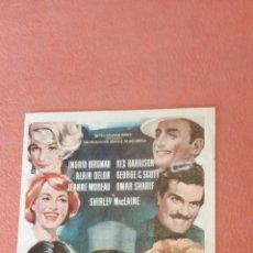 Folhetos de mão de filmes antigos de cinema: EL ROLLS-ROYCE AMARILLO. INGRID BERGMAN. OMAR SHARIF.. Lote 266867739