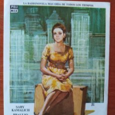 Cine: SIMPLEMENTE MARIA. Lote 267335099