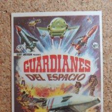 Cine: FOLLETO DE MANO DE LA PELICULA GUARDIANES DEL ESPACIO. Lote 267886194