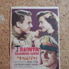 Cine: FOLLETO DE MANO DE LA PELICULA TREINTA SEGUNDOS SOBRE TOKIO CON PUBLICIDAD. Lote 268116894