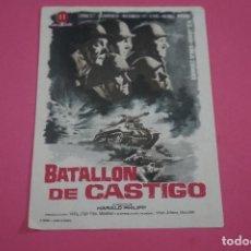 Cine: FOLLETO DE MANO PROGRAMA DE CINE BATALLON DE CASTIGO SIN PUBLICIDAD LOTE 84 MIRAR FOTOS. Lote 268595859