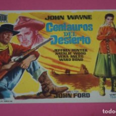 Cine: FOLLETO DE MANO PROGRAMA DE CINE CENTAUROS DEL DESIERTO SIN PUBLICIDAD LOTE 85 MIRAR FOTOS. Lote 268597259