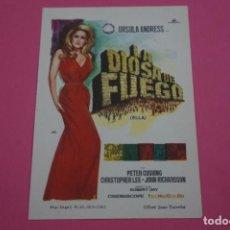 Cine: FOLLETO DE MANO PROGRAMA DE CINE LA DIOSA DE FUEGO SIN PUBLICIDAD LOTE 85 MIRAR FOTOS. Lote 268597664