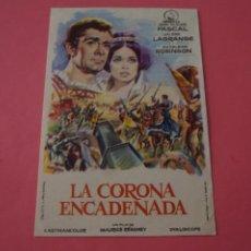 Cine: FOLLETO DE MANO PROGRAMA DE CINE LA CORONA ENCADENADA SIN PUBLICIDAD LOTE 86 MIRAR FOTOS. Lote 268735024
