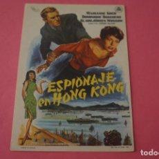Cine: FOLLETO DE MANO PROGRAMA DE CINE ESPIONAJE EN HONG KONG SIN PUBLICIDAD LOTE 86 MIRAR FOTOS. Lote 268737509