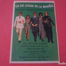 Cine: FOLLETO DE MANO PROGRAMA DE CINE EN UN LUGAR DE LA MANGA SIN PUBLICIDAD LOTE 87 MIRAR FOTOS. Lote 268744929