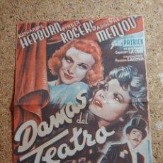 Folhetos de mão de filmes antigos de cinema: FOLLETO DE MANO GIGANTE DE LA PELICULA DAMAS DEL TEATRO. Lote 268845394