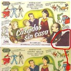 Cine: CASADOS SIN CASA (CON PUBLICIDAD). Lote 269170163