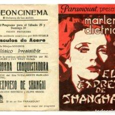 Cine: EL EXPRESO DE SHANGHAI, CON MARLENE DIETRICH. Lote 269224998