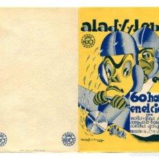 Cine: 60 HORAS EN EL CIELO, CON ALADY.. Lote 269244388