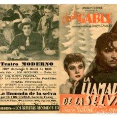 Cine: LA LLAMADA DE LA SELVA, CON CLARK GABLE.. Lote 269246203