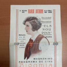 "Cine: FOLLETO DE CINE ANTIGUO ""BIGAMIA"". PROGRAMA DE CINE DOBLE.. Lote 269383528"