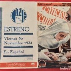 Cine: CANCION DE CUNA, DOROTHEA WIECK, PARAMOUNT AÑOS 30. Lote 269404848