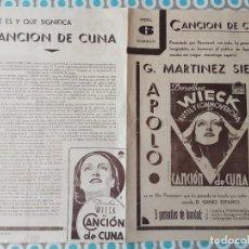 Cine: CANCION DE CUNA, DOROTHEA WIECK, PARAMOUNT AÑOS 30, PROGRAMA TAMAÑO GUIA. Lote 269406113