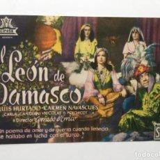 Cine: EL LEÓN DE DAMASCO. Lote 270150973