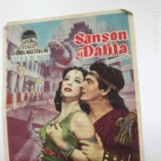 Cine: SANSÓN Y DALILA. Lote 270151243
