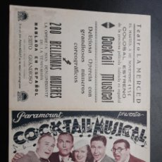 Cine: COCKTAIL MUSICAL, BING CROSBY, PARAMOUNT 1935. Lote 270216123