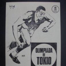 Cine: OLIMPIADA EN TOKIO, CINE TRUEBA DE BILBAO, FOLLETO LOCAL. Lote 271601778
