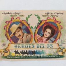Cine: HEROES DEL 95 ALFREDO MAYO MARIA EUGENIA CINE SANTO DOMINGO JEREZ. Lote 271803128