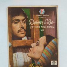Cine: MARIA CANDELARIA DOLORES DEL RIO FILMOFONO SALON JEREZ AÑO 1945. Lote 271805348