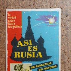 Cine: FOLLETO DE MANO DE LA PELÍCULA ASI ES RUSIA. Lote 271919418