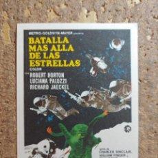 Cine: FOLLETO DE MANO DE LA PELÍCULA BATALLA MÁS ALLÁ DE LAS ESTRELLAS. Lote 273158788