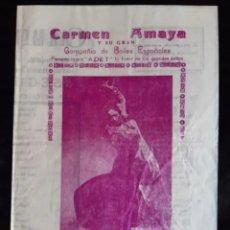 Folhetos de mão de filmes antigos de cinema: PROGRAMA DE MANO CARMEN AMAYA. ROGAMOS LEER BIEN LAS CONDICIONES ANTES DE PUJAR O COMPRAR.. Lote 275544133