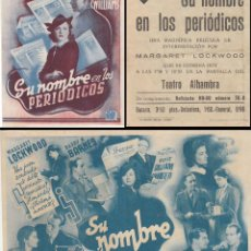 Cine: SU NOMBRE EN LOS PERIODICOS, PROGRAMA DOBLE, PUBLICIDAD DEL TEATRO ALHAMBRA DE LUCENA (CÓRDOBA). Lote 276549888