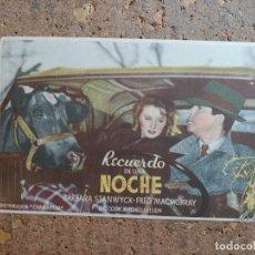 Flyers Publicitaires de films Anciens: FOLLETO DE MANO DE LA PELICULA RECUERDO DE UNA NOCHE. Lote 276704048