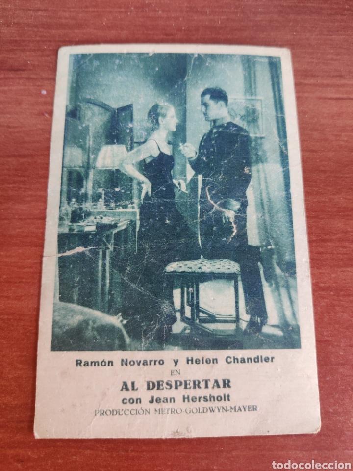 FOLLETO DE MANO AL DESPERTAR RAMÓN NOVARRO 1932-33 (Cine - Folletos de Mano - Aventura)