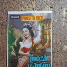 Cine: FOLLETO DE MANO DE LA PELICULA LA MOZA DE CANTARO CON PUBLICIDAD. Lote 276919438