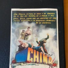 Cine: CHINA. Lote 276922633