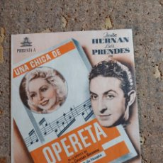 Cine: FOLLETO DE MANO DOBLE DE LA PELICULA OPERETA. Lote 277054208