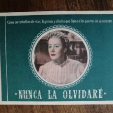 Cine: PROGRAMA NUNCA LA OLVIDARE, IRENE DUNNE. Lote 277156263