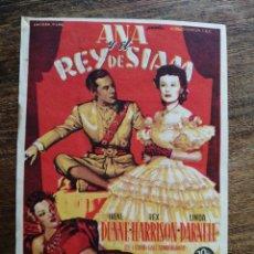 Cine: PROGRAMA ANA Y EL REY DE SIAM, IRENE DUNNE, LINDA DAENELL. Lote 277156718