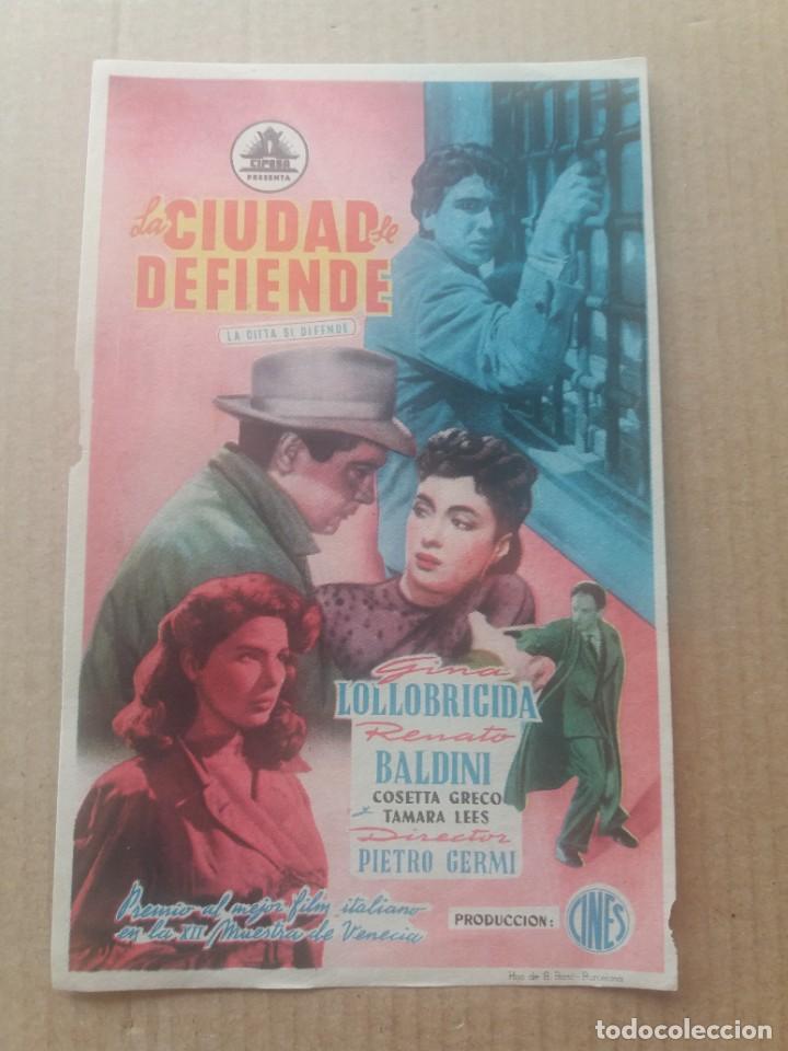 LA CIUDAD SE DEFIENDE CON PUBLICIDAD CINE ECHEGARAY MÁLAGA (Cine - Folletos de Mano - Drama)