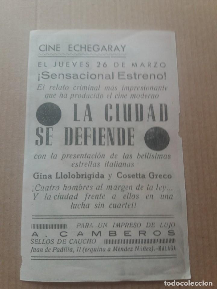 Cine: La ciudad se defiende con Publicidad Cine Echegaray Málaga - Foto 2 - 277164848