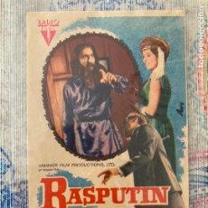 Cine: PROGRAMA RASPUTIN - CHRISTOPHER LEE - SIN PUBLICIDAD - HAMMER FILMS. Lote 277710263